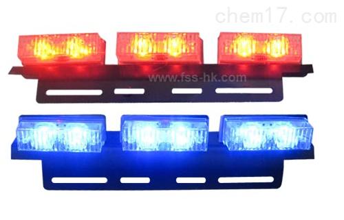 星盾LED-2H大功率车前频闪灯杠灯爆闪警示灯