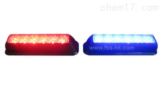 星盾COB-106-1-2中网灯杠灯爆闪警示灯