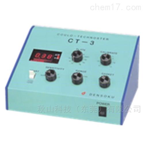 电解膜厚仪CT-3