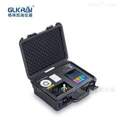 G70 Pro 多參數?質檢測站速測儀