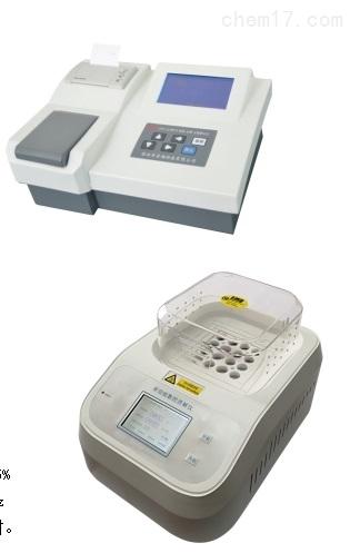 多参数水质测定仪 便携式总氮、总磷测试仪