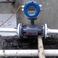 煤气气体流量计数显漩 涡防爆型抗震动