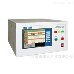 GY530XA-S6\XA-D6\XB-D6仪迪GY530XA/B-S6感应电机定子综合测试系统
