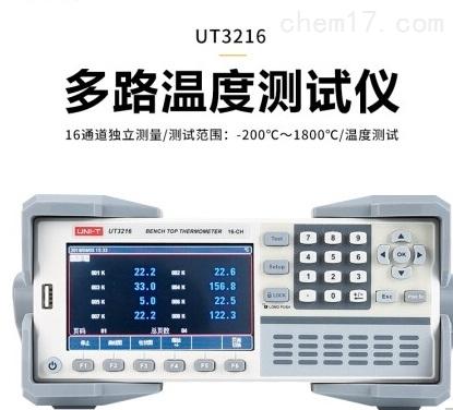 音频扫频信号发生器  厂家