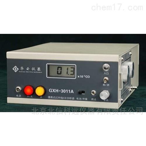 便携式CO分析器 空气中一氧化碳检测仪
