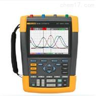 VPS410电压探头组美国福禄克FLUKE示波器