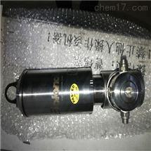 FV025意大利Bolondi清洗喷头FV系列产品特点