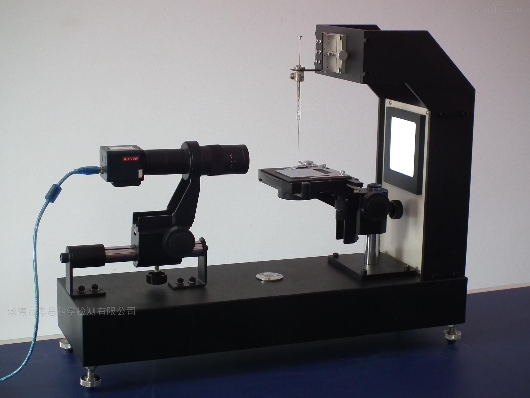 接触角测定仪