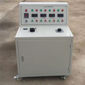 高低压开关柜试验新型装置报价