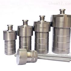 水热合成反应釜  高压消解罐式水热合成反应釜