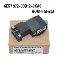 西门子连接器6GK1500-0EA02
