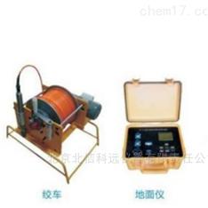 灌注桩钻孔测井系统  新一代测灌注桩钻孔质量测井系统