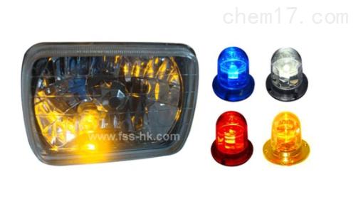 星盾LED-6-4H频闪灯警示灯信号灯