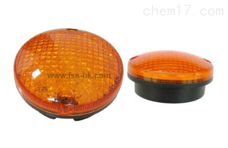 星盾LED-9L频闪灯警示灯信号灯