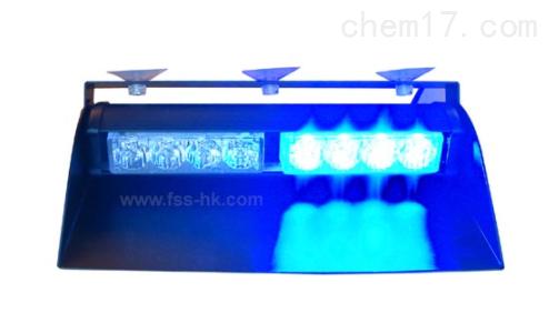 星盾LED-23频闪灯警示灯信号灯