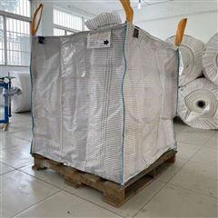 HY-63液体防漏吨袋涂覆硅胶