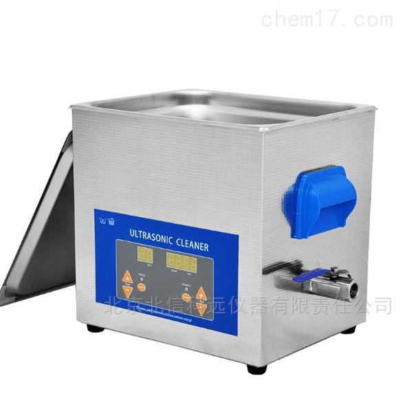 超声波清洗仪 多功能超声波清洗仪 智能化超声波清洗仪
