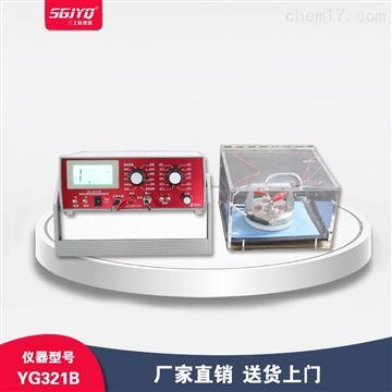 YG321B表面电阻率测试仪(16次方)