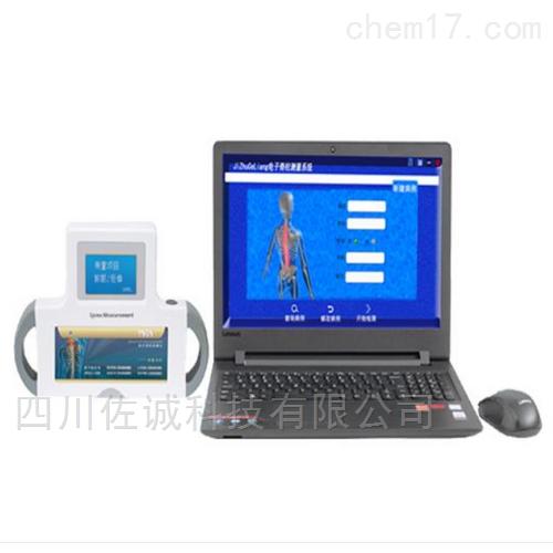 8300型电子脊柱测量仪