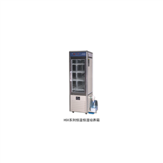 HSX-80福玛恒温恒湿培养箱