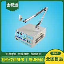 宝兴医疗微波治疗仪 WB-3100数码台式