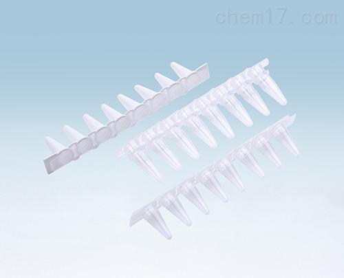 0.2ml PCR 8联排管,透明
