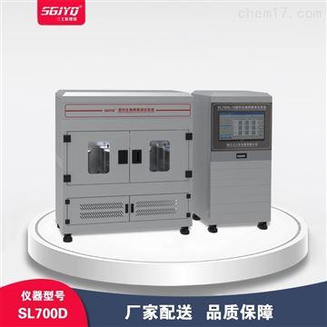 SL700D塑料生物降解测试系统(自动)