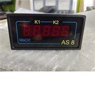 kracht指示器AS8-U-230+线缆功能特性
