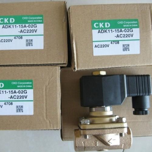 日本CKD喜开理电磁阀