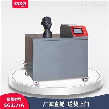 SGJ377A模拟佩戴处理机