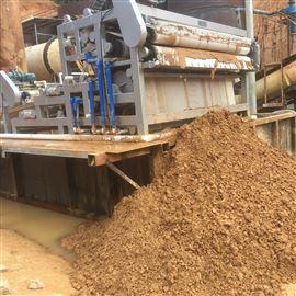 洗砂场污水泥浆分体式压泥机