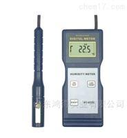 HT-6290便携式温湿度计
