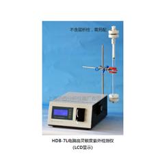 沪西HDB-5L电脑紫外检测仪液晶显示