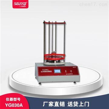 YG030A土工布有效孔径测定仪(干筛法)伺服款
