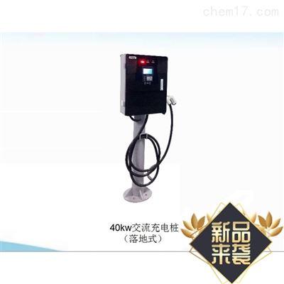 AEV-AC007D汽車充電樁 7kw落地式掃碼刷卡4G/WIFI通訊