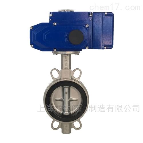 调节型电动不锈钢蝶阀