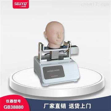 GB38880儿童运动头模