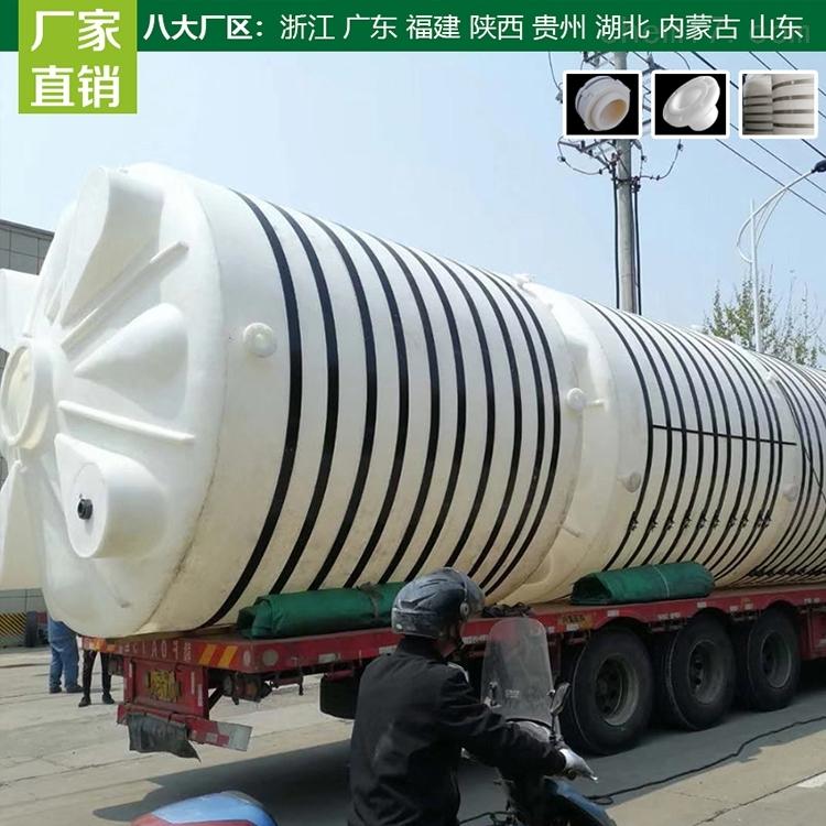 10吨防冻液储罐性能好