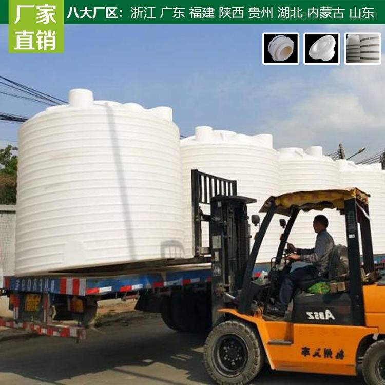 20吨大水箱价格实惠