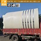 40吨储罐厂家直销