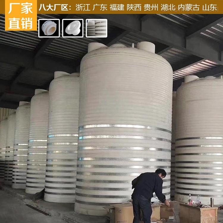 50吨储罐无焊缝