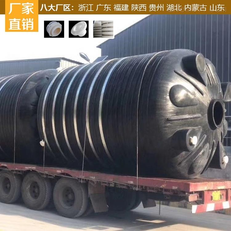 25吨储罐抗氧化