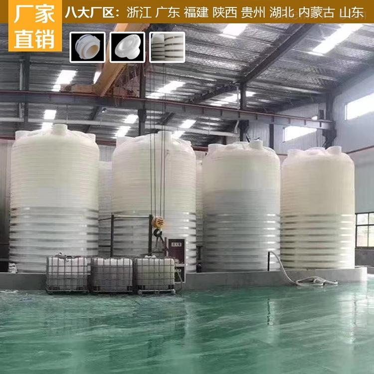 20吨储罐符合标准