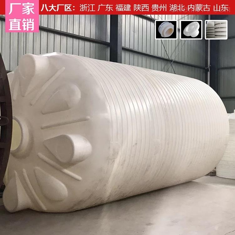 浙东5吨水罐耐磨损
