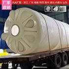 六盘水40吨防冻液储罐耐酸碱