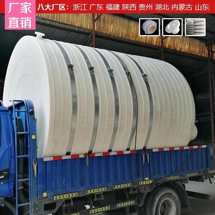 6吨储罐可按需定制