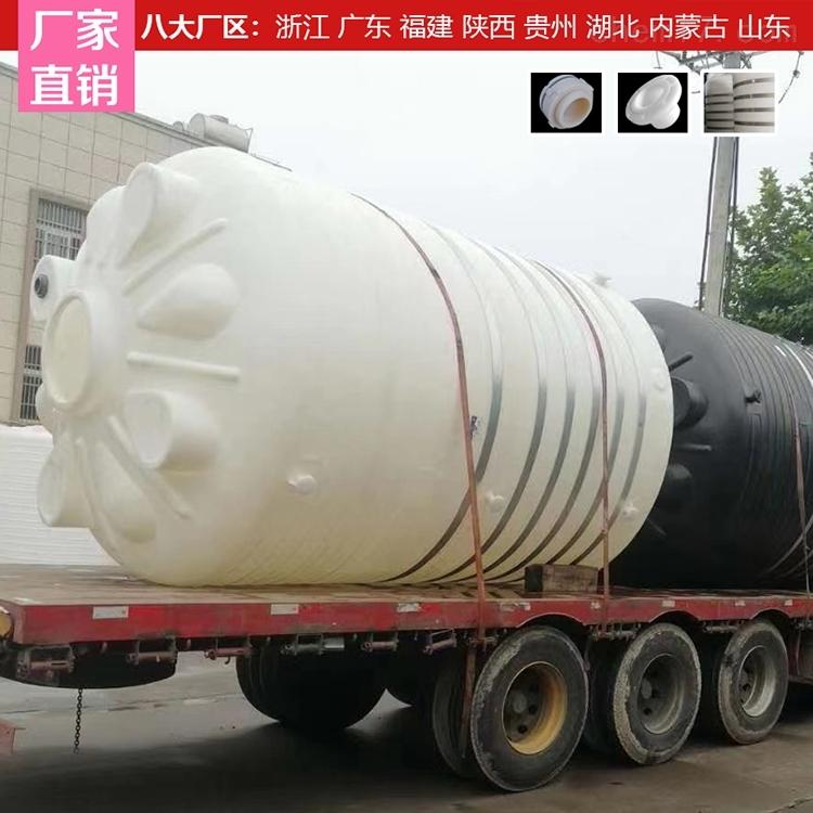 浙东3吨水罐私人定制