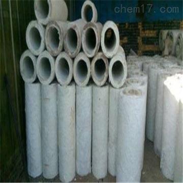 27-1220高温供热管道硅酸铝保温管