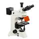 改性沥青显微镜