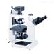 有限远倒置生物显微镜